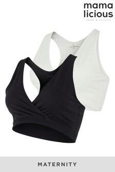 Mamalicious Black & White Maternity Multi 2 Pack Bras With Nursing Function