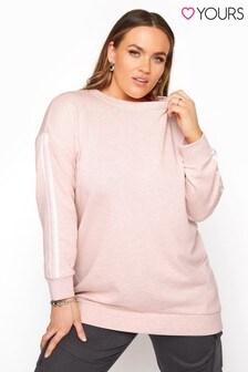 Yours Pink Side Stripe Varsity Sweatshirt
