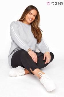 Yours Grey Side Stripe Varsity Sweatshirt