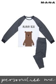 Personalised Mummy Bear Adults PJ Set by MANA