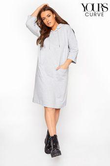 Yours Grey Longline Sweatshirt Dress