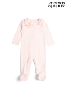 Mamas & Papas Pink 3D Flower All-In-One