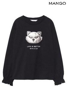 Mango Black Embossed Printed T-Shirt