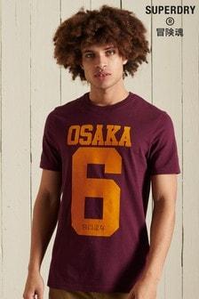 Superdry Purple Osaka T-Shirt