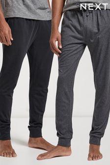 Black/Grey Cuffed Pyjama Bottoms 2 Pack