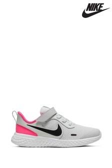 Niña pequeña, Nike   Next España