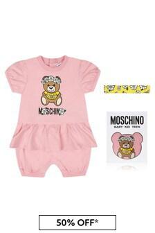 Moschino Kids Baby Cotton Romper Gift Set