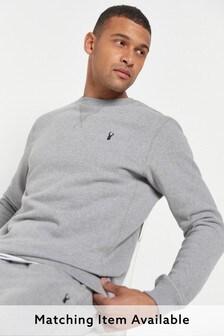 Grey Marl Jersey