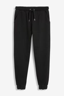 Black Sweat Joggers