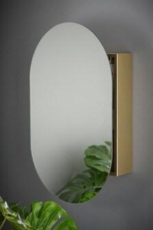 Cabinets Wallcabinets Homeware Cabinets Next Ireland