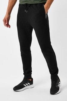 Black Textured Joggers