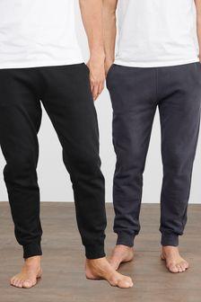 Slate Grey/Black Cuffed Joggers 2 Pack