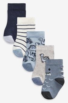 Blue 5 Pack Dinosaur Socks (Younger)