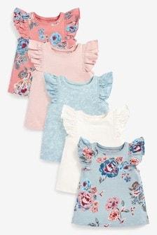Pink Floral 5 Pack Vests (3mths-7yrs)