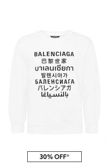 Balenciaga Kids White Cotton Sweater