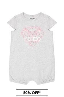 Kenzo Kids Baby Girls Grey Cotton Romper