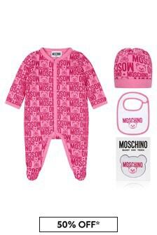 Moschino 키즈 베이비 걸스 핑크 코튼 베이비커기 기프트 세트