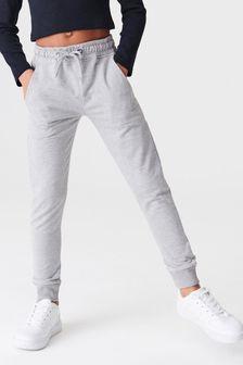 Grey Skinny Fit High Waist Joggers (3-16yrs)