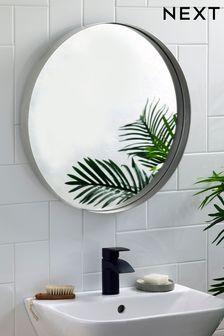 Chrome Staten Wall Mirror