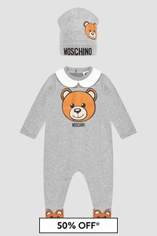 Moschino Kids Baby Boys Grey Sleepsuit Set