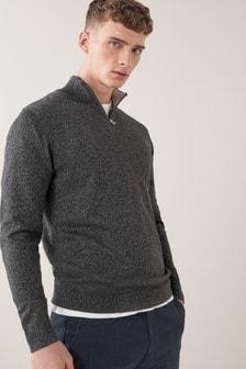 Charcoal Grey No Stag Marl Zip Neck Jumper