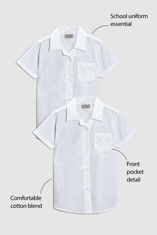 White 2 Pack Short Sleeve Revere Collar Shirts (3-16yrs)