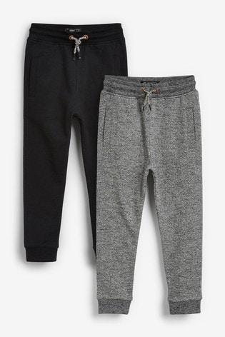 Black/Grey Skinny Fit 2 Pack Joggers (3-16yrs)