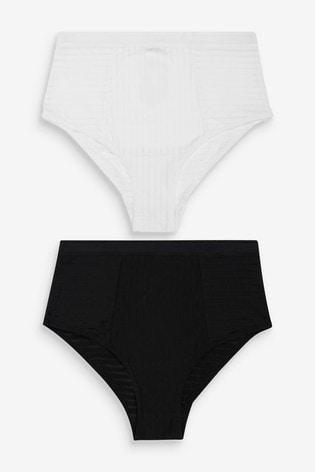 Black/White Stripe High Waist Knickers 2 Pack