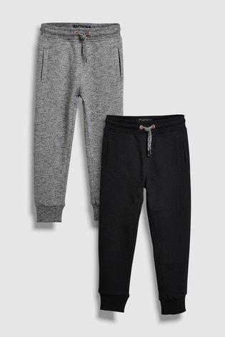 Black/Grey Slim Fit 2 Pack Joggers (3-16yrs)