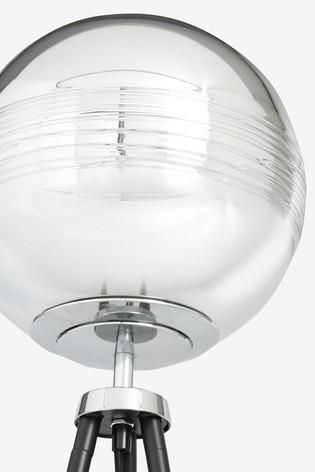Milo Floor Lamp