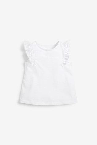 White Frill Vest (3mths-8yrs)