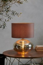 Petra Dual Light Gold Mercury Table Lamp