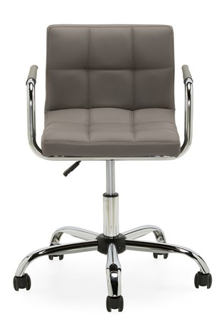 newest ff28a d47c3 Cube Faux Leather Office Chair