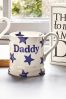 Emma Bridgewater Blue Stars Daddy Half Pint Boxed Mug