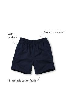 Rugby Shorts (3-16yrs)