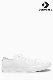 White Converse from the Next UK online shop