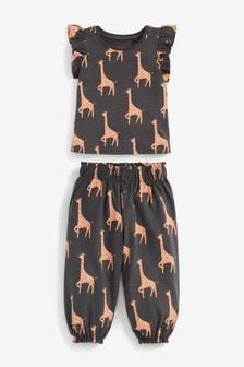 All Over Giraffe Print T-Shirt And Joggers Set (3mths-7yrs)