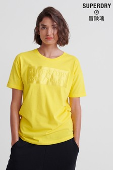Superdry Edit Satin Portland Organic Cotton T-Shirt