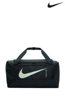 Nike Teal Small Brasilia Duffle Bag