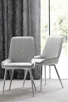 Set of 2 Hamilton Chevron Dining Chairs With Chrome Legs