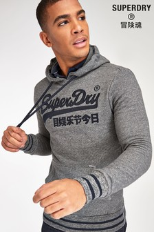Superdry Grey Embroidered Hoody