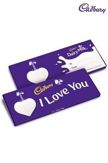 Cadbury Dairy Milk 850g I Love You Valentines Gift Bar