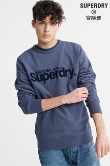 Superdry Blue Logo Crew Jumper