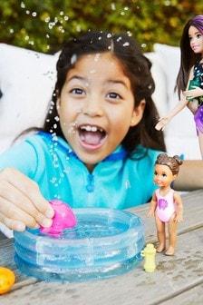 Barbie Family Skipper Babysitter Playset Pool Toddler