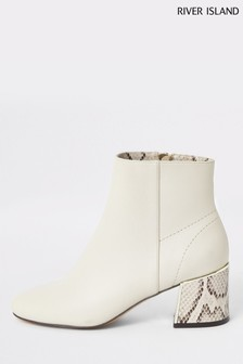 River Island White Dark Esme Polished Heel Detail Boots