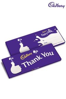 Cadbury Dairy Milk Thank You 850g Bar