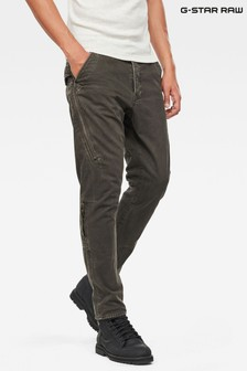 G-Star Green Citishield 3D Cargo Slim Tapered Trousers