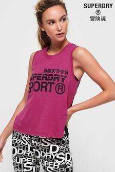Superdry Active Loose Vest
