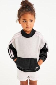 Colourblock Sporty Sweatshirt (3mths-7yrs)