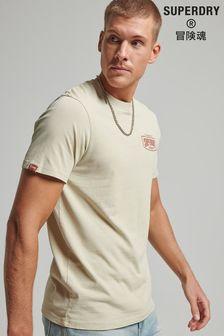 Geometric Jacquard Skinny Fit Suit